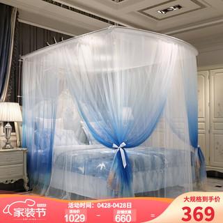 MERCURY 水星家纺  导轨钓鱼竿蚊帐三开门双人 蓝寐导轨伸缩蚊帐 1.8M(6英尺)床