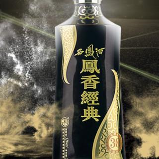 西凤酒 凤香经典 30年 52%vol 凤香型白酒 500ml 单瓶装