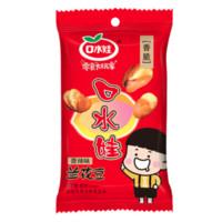 口水娃 兰花豆 香辣味 60g*50包