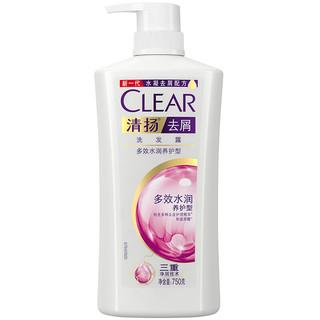 CLEAR 清扬 多效水润养护型去屑洗发露 750g
