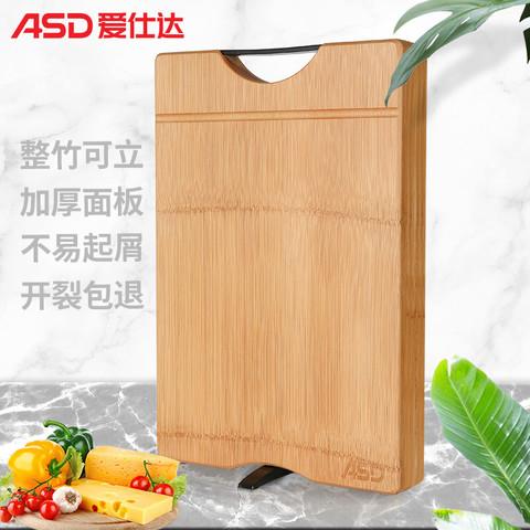 ASD 爱仕达 ()菜板 天然整竹加厚砧板可悬挂可立 婴儿辅食水果案板面板 竹林轻语系列GJ28B1WG-H 40
