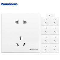 Panasonic 松下 WWXC122 悦宸 正五孔插座面板 10支套装
