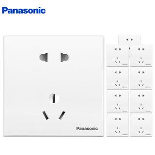 Panasonic 松下 正五孔插座面板 (10支套装)