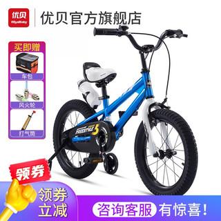 RoyalBaby 优贝 ()儿童自行车儿童单车小孩脚踏车12-18寸男女童车3-10岁宝宝自行车表演车 蓝色 16寸