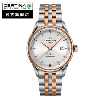 CERTINA 雪铁纳 Certina喜马拉雅系列瑞士进口时尚防水机械钢带手表男表