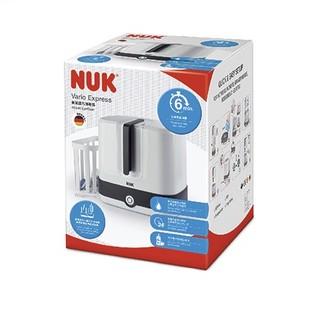 NUK 10251013 奶瓶消毒器