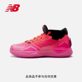 new balance New Balance NB官方2021新款男款KLS系列BBKLSDD1高帮运动篮球鞋