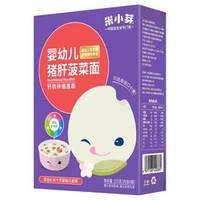 PLUS会员:米小芽 宝宝面条 300g