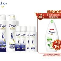 PLUS会员:Dove 多芬 洗护发套装 洗发乳 700ml+护发素 700ml(赠洗护发100ml*4+沐浴露190g)