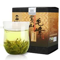 謝裕大 毛尖綠茶  100g