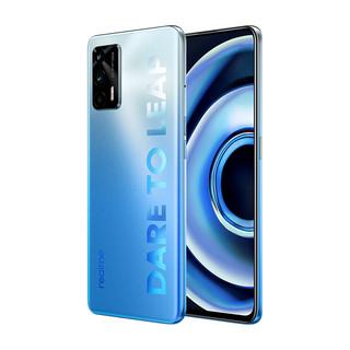 realme 真我 Q3 Pro 5G手机 8G+256G 电光蓝