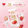 味全 草莓牛奶冷链新鲜牛奶饮品低温冷藏牛奶草莓口味组合装8盒装