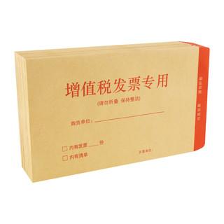 GuangBo 广博 50只增值税发票收纳专用信封袋 加厚牛皮纸财务票据袋Z67002