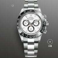 劳力士宇宙计型迪通拿腕表:蚝式钢 - M116500LN-0001 40毫米