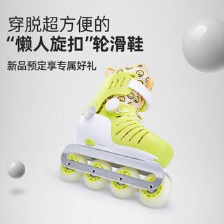 COOGHI酷骑 儿童溜冰鞋初学者男女童小孩可调大小轮滑四轮透气旱冰 涂鸦款 S