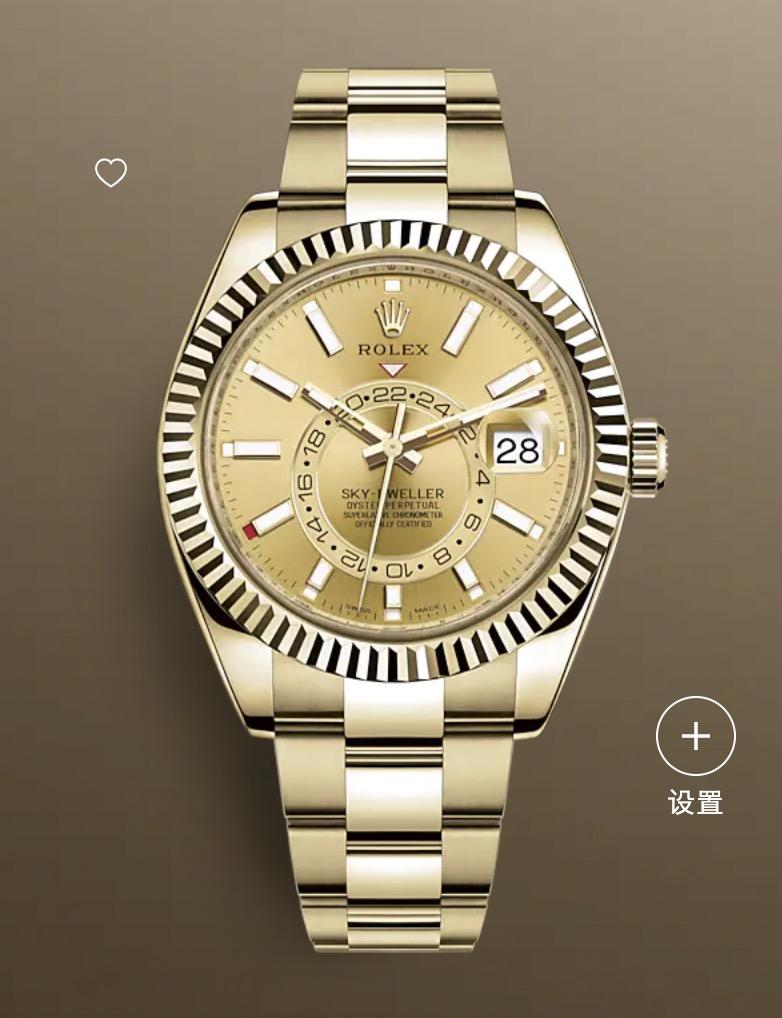 劳力士纵航者型腕表:18ct黄金 - M326938-0003