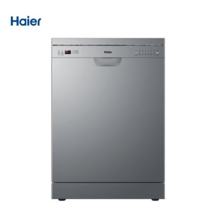 Haier 海尔 EW14718B 台嵌两用洗碗机