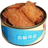 PLUS会员:渔吻 带鱼罐头 10罐  香酥带鱼5罐+香酥黄花鱼5罐