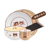 摩登主妇 樱桃小丸子联名 萌宠系列 TM20M08-47 陶瓷餐具 12件套