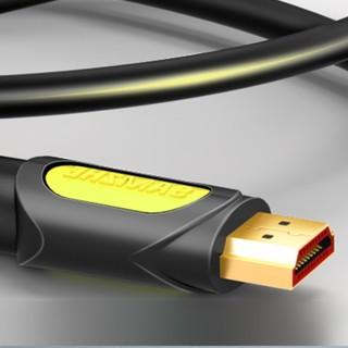 SAMZHE 山泽 HDMI2.0 视频线缆