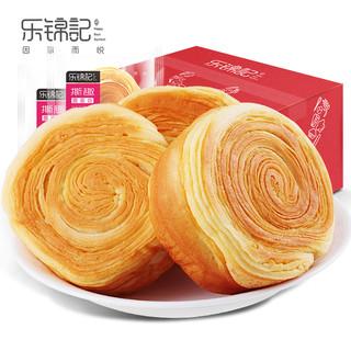 乐锦记 手撕圆原味面包办公室营养早餐零食品糕点心整箱1500g包邮
