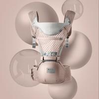 babycare 婴儿背带前抱式腰凳