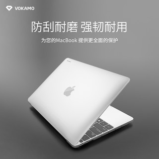 OKAMO 适用苹果笔记本保护壳Macbook Pro13保护套