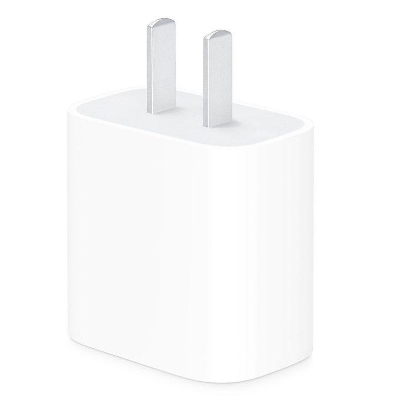 Apple 苹果 原装20W USB-C 电源适配器 快速充电头