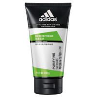 adidas 阿迪达斯 男士洗面奶 100g