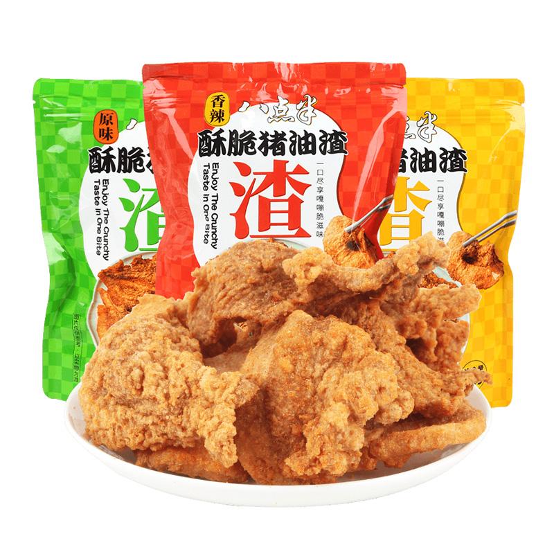 八点半 网红酥脆猪油渣100g干炸五花肉脆皮温州猪肉渣零食解馋小吃