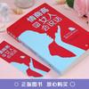 情商高的女人会说话 女性口才提升励志书籍做内心强大的女人做一个有才情的女子董卿的书