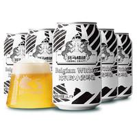 Zebra Craft 斑马精酿 小麦啤酒 330ml*6听