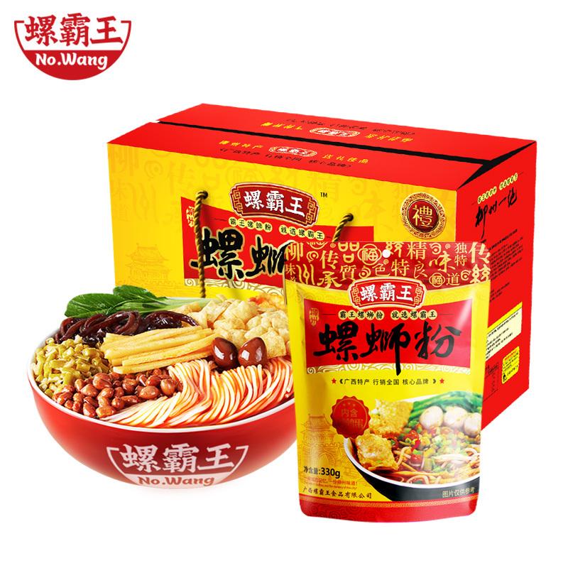 螺霸王 水煮螺蛳粉330G*10袋礼盒广西柳州特产螺狮粉方便粉丝原味整箱