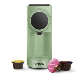 Joyoung 九阳 KD03-Y1G 胶囊咖啡机 0.5L 绿色