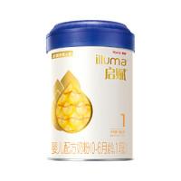 illuma 启赋 全乳糖3段婴幼儿成长配方牛奶粉900g*6罐 官方正品
