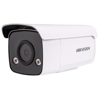 HIKVISION 海康威视 监控摄像头室外200万400万高清全彩夜视迷你室内摄像机户外商家用网络手机远程监控器设备防水