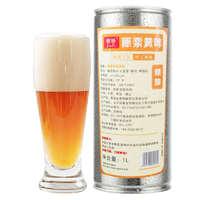 崂和 精酿原浆啤酒   1L*2桶
