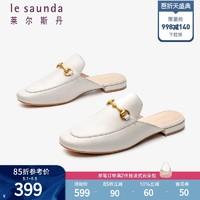 莱尔斯丹2021春夏新款圆头包头饰扣低跟平跟穆勒拖鞋女鞋2M09601