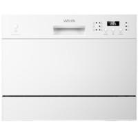 WAHIN 华凌 曙光系列 WQP6-H3602D-CN 嵌入式洗碗机 6套 白色