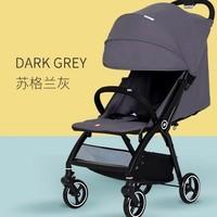 gb 好孩子 D643 婴儿推车 小轻舒+全蓬+置物袋