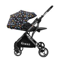 GOKKE B08 婴儿推车