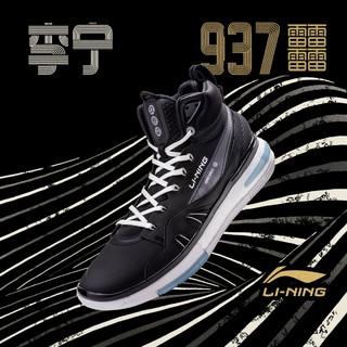 䨻科技 ABAR009 男士高帮篮球鞋
