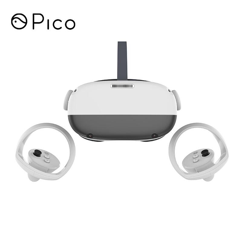 PLUS会员 : Pico 小鸟看看 Neo 3 VR一体机 256GB 先锋版