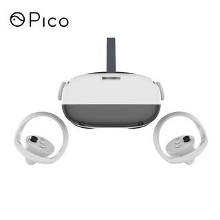 学生专享 : Pico 小鸟看看 Neo 3 VR一体机 256GB 先锋版