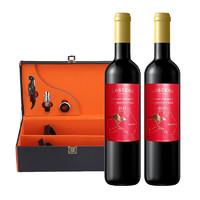 澳赛诗 兰好乐溪 赤霞珠干红葡萄酒 750ml*2瓶 礼盒装