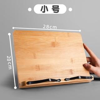 快力文  HP-3020866 木质阅读架/书架 小号