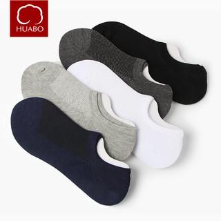 防滑船袜男士棉袜薄款防臭运动隐形袜网眼透气夏季浅口低帮袜子男