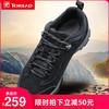 探路者男鞋登山鞋加绒加厚户外运动徒步防水防滑轻便耐磨秋冬男鞋