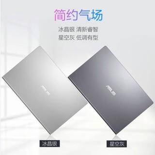 ASUS 华硕 V5200 VivoBook15 15.6英寸笔记本电脑(i5-1135G7、8GB、512GB SSD、MX330)