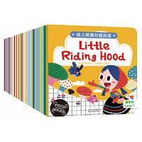 傲游猫幼儿英语分级阅读 基础级(36册)
